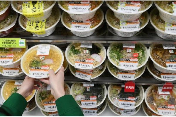 Nhật Bản dùng công nghệ AI chống lãng phí thực phẩm